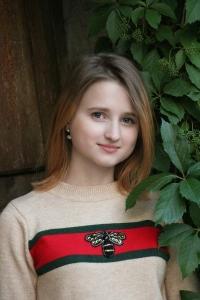 Фото Дыбля Полина Романовна, 21 год из резюме № 82098 Менеджер по туризму, Волгоград