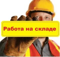 """Логотип (бренд) компании, фирмы, организации ООО """"Отдел кадров"""""""