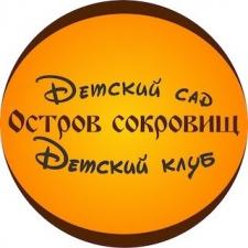Логотип (бренд) компании, фирмы, организации ИП Голубева Анастасия Витальевна