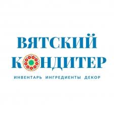 "Логотип (бренд) компании, фирмы, организации ""Вятский кондитер"""