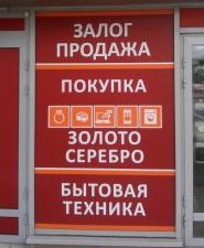 Работа харцызск вакансии свежие центр занятости как подать объявление в куртамышскую газету