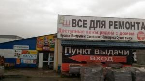 """Логотип (бренд) компании, фирмы, организации ООО """"ВКС"""""""