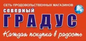 "Логотип (бренд) компании, фирмы, организации ООО ""СГ Ритейл"""