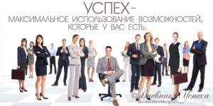 Вакансия от OOO, Партнёр в бизнес, Вся Россия