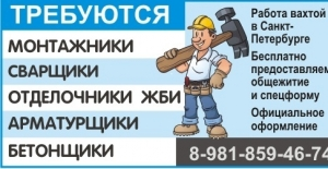 Работа в абакане свежие вакансии центр занятости минусинск широгоров частные объявления