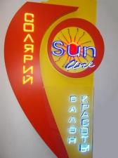 Логотип (бренд) компании, фирмы, организации sl