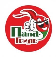 Логотип (бренд) компании, фирмы, организации Экспресс-кафе Папа Гриль