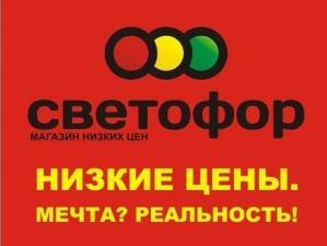 Логотип (бренд) компании, фирмы, организации ООО Торгсервис78