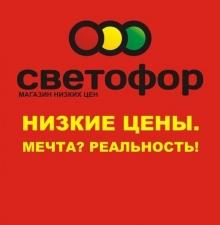 "Логотип (бренд) компании, фирмы, организации ООО ""Торгсервис 66"""