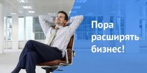 Вакансия от OOO, Специалист по работе с партнерами, Владимир