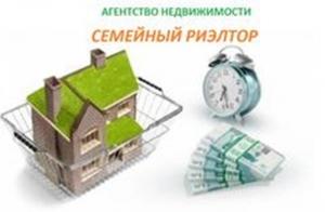 Вакансия от ИП Богданова Анна Ивановна, Агент по аренде жилой недвижимости, Москва