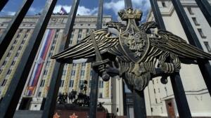 Логотип (бренд) компании, фирмы, организации МинОбороны РФ